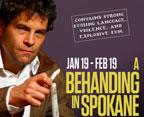 behanding-in-spokane-cygnet