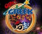 la-greek-fest