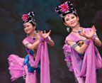shen-yun-civic-theatre