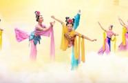 shen-yun-banner