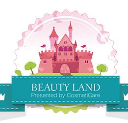 beauty_land_logo_cosmeticare_copy