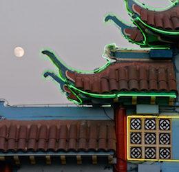 Mid-Autumn Moon Festival