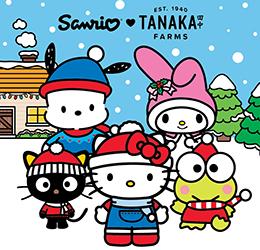 Sanrio-and-Tanaka-Farms