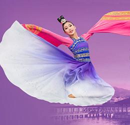 """Shen Yun"" photo courtesy Segerstrom Center for the Arts"