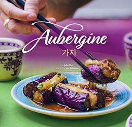 'Aubergine'-logo-courtesy-of-South-Coast-Repertory.