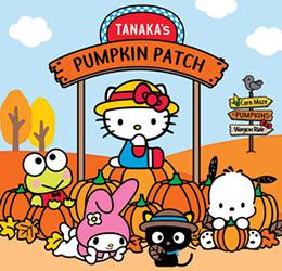 Sanrio-x-Tanaka-Farms-Pumpkin-Patch-photo-courtesy-Tanaka-Farms